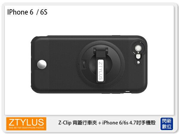 【分期零利率,免運費】ZTYLUS Z 背蓋行車夾+ iPhone 6 / 6S 4.7吋 手機殼 塑膠殼 (ZIP-6L+Z Clip 立福公司貨)