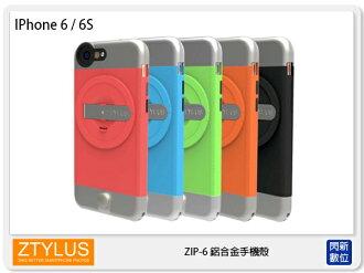 【分期零利率,免運費】 ZTYLUS iPhone 6 / 6s 4.7吋 鋁合金系列 專用手機殼 可外接鏡頭 多拍攝功能 (ZIP-6,立福公司貨)