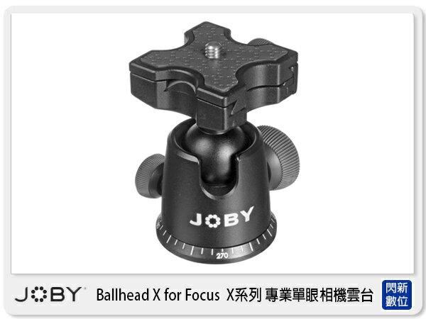 ~免 ~JOBY Ballhead X for Focus X系列 單眼相機雲台 JB33