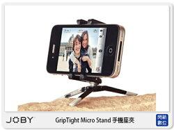 【免運費】JOBY GripTight Micro Stand 手機座夾 JM24  (公司貨)