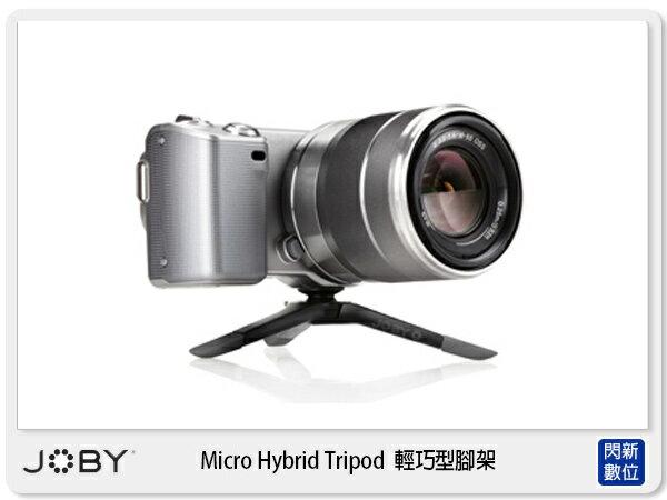 JOBY Micro Hybrid Tripod 輕巧型 腳架 GP-20【免運費】立福公司貨