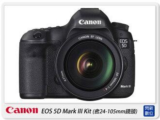 登錄送120G硬碟+3000元郵政禮券~ Canon EOS 5D Mark III KIT (含24-105mm F4,彩虹公司貨)5D3 5DMARKIII【分期0利率,免運費】