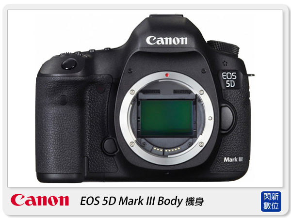 Canon EOS 5D Mark III Kit(含24-70mm F4,彩虹公司貨)5D3 5DMARKIII