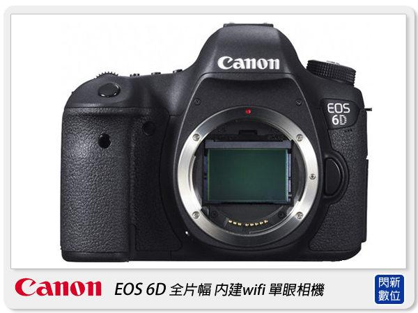 Canon EOS 6D BODY 機身(不含鏡頭,彩虹公司貨) 【分期0利率,免運費】