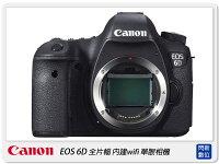 Canon佳能到Canon EOS 6D BODY 機身(不含鏡頭,彩虹公司貨) 【分期0利率,免運費】