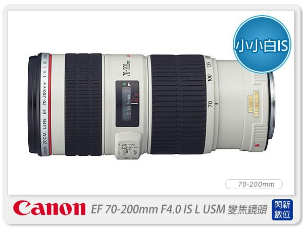 【分期0利率,免運費】 Canon EF 70-200mm F4.0L/F4 L IS USM 小小白IS(70-200;彩虹貨)