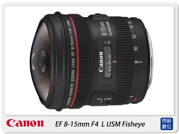 【分期0利率,免運費】  Canon EF 8-15mm F4 L USM Fisheye 魚眼 鏡頭(8-15 F4L,彩虹公司貨)