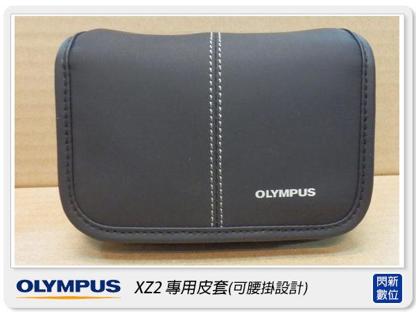 OLYMPUS 類單眼 背包 相機包 包包 可腰掛(適XZ2/XZ1/TG860/TG870/TG3/TG4)