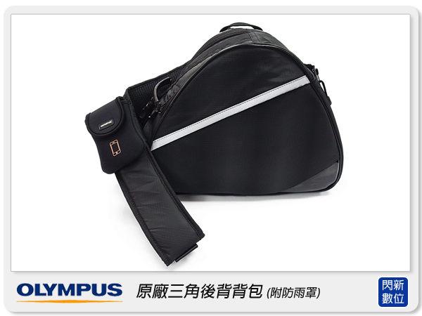 OLYMPUS  三角包 單肩 後背背包 攝影背包^(適OMD EM5  650D  D3