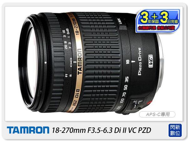 TAMRON 18-270mm F3.5-6.3 Di II VC PZD(B008,18-270,俊毅公司貨三年保)【分期0利率,免運費】
