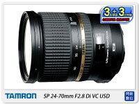Canon數位單眼相機推薦到【分期0利率,免運費】TAMRON SP 24-70mm F2.8 Di VC USD(A007,24-70,俊毅公司貨)就在閃新科技推薦Canon數位單眼相機