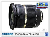 Canon數位單眼相機推薦到TAMRON 10-24mm F3.5-F4.5 Di II LD (B001,10-24,俊毅公司貨)【分期0利率,免運費】就在閃新科技推薦Canon數位單眼相機