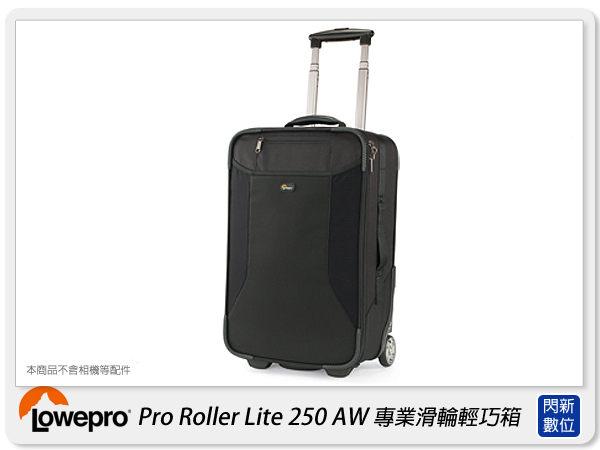 ~ 0利率 免 ~需 ! LOWEPRO 羅普 Pro Roller Lite 250 A