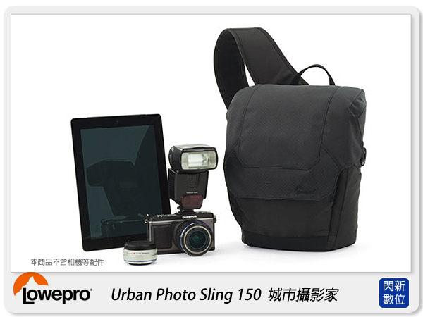 【分期0利率,免運費】Lowepro 羅普 Urban Photo Sling 150 城市攝影家 單肩 後背 攝影背包 相機包 需預訂
