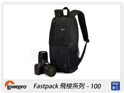 【分期0利率,免運費】Lowepro 羅普 Fastpack 100 飛梭100 雙肩後背 攝影背包 相機包