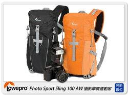 【分期0利率,免運費】Lowepro 羅普 Photo Sport Sling 100 AW / 100AW 攝影 單肩 運動家 攝影背包