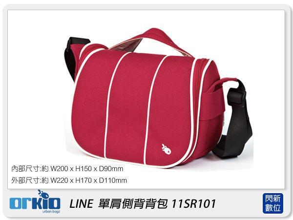閃新科技:【分期0利率,免運費】ORKIO比利時小魚11SR101單肩側背攝影背包相機包紅色