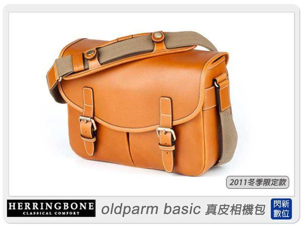 【分期0利率,免運費】Herringbone 漢尼寶 Oldparm basic 真皮相機包 攝影背包 肩背包