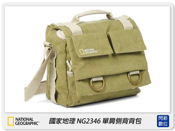 【分期0利率,免運費】 National Geographic 國家地理 NG 2346 攝影單肩背包(NG2346)