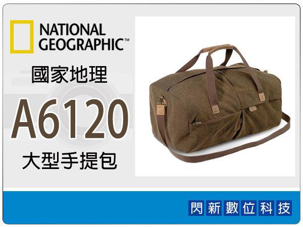 【分期0利率,免運費】National Geographic 國家地理 Africa NG A6120 大型手提包 (NGA6120,非洲系列)