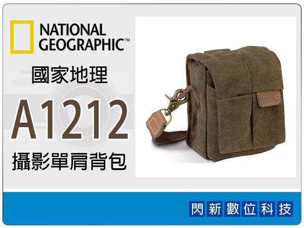 【分期0利率】National Geographic 國家地理 Africa NG A1212 迷你相機包(NGA1212,非洲系列)