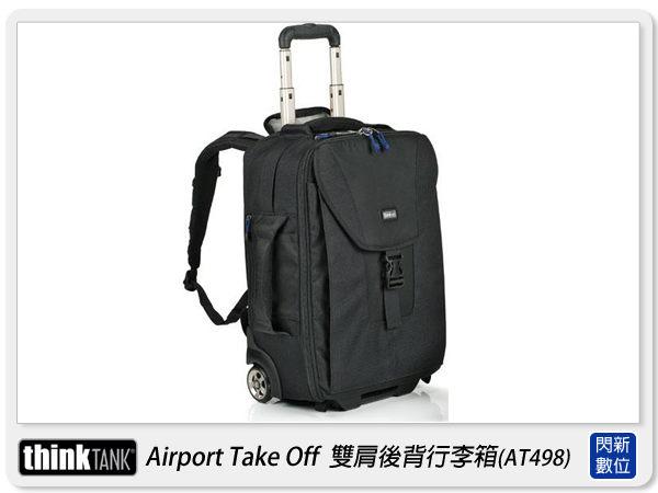 【分期0利率】thinkTank 創意坦克 Airport Take Off 雙肩 後背 拉桿 滑輪行李箱 (AT498)(彩宣公司貨)