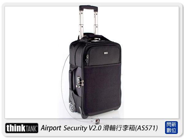 【分期0利率,優惠券折扣】thinkTank 創意坦克 Airport Security V2.0 雙肩 後背 拉桿 滑輪行李箱(AS571)(彩宣公司貨)