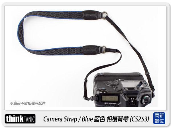 ~ 0利率 券折扣~thinkTank 坦克 Camera Strap V2.0 相機背帶