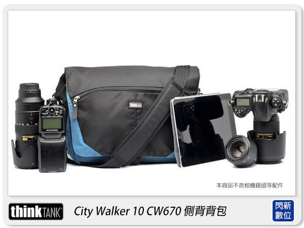 【分期0利率,優惠券折扣】 thinkTank 創意坦克 CityWalker 10 都會旅行者 藍色(CW670) 可放平板(彩宣公司貨)
