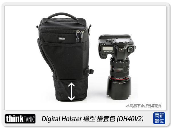 ~ 0利率 券折扣~thinkTank 坦克 Digital Holster 40 V2.