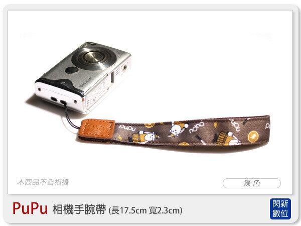 SUNPOWER 相機手腕帶 高彩度 高耐水洗 PUPU 綠色(適用S95 G12 GRD3 LX5 XZ1 EX1 P300 TX10 TX100V)