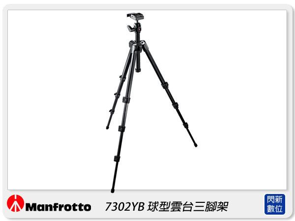 【分期0利率.免運費】Manfrotto 7302YB 球型雲台腳架(7302 YB,正成公司貨)