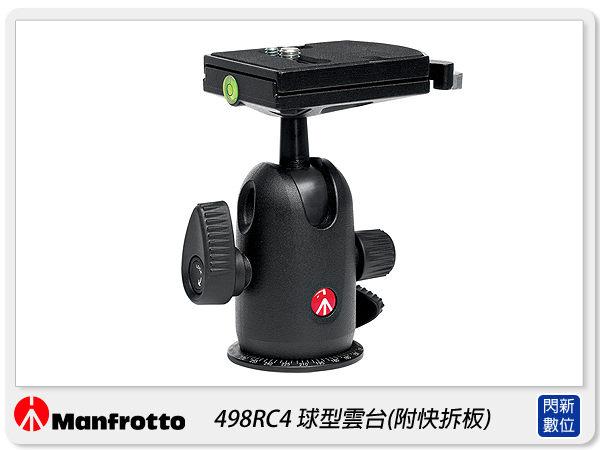 【分期0利率,免運費】Manfrotto 498 RC4 球型雲台(498RC4,附快拆底板,正成公司貨)