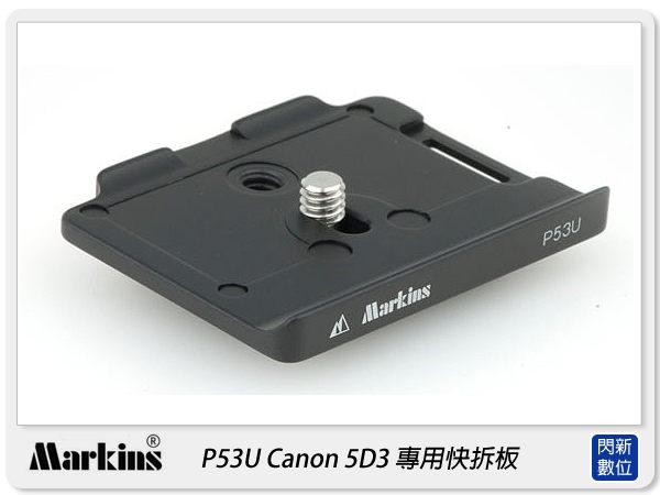 【分期0利率】Markins P53U 快拆板(Canon 5D Mark III.5D3,5D MARK3 專用 快板)