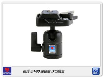 【分期0利率,免運費】Benro 百諾 BH-00 鋁鎂合金 雲台(BH00,勝興公司貨6年保固)