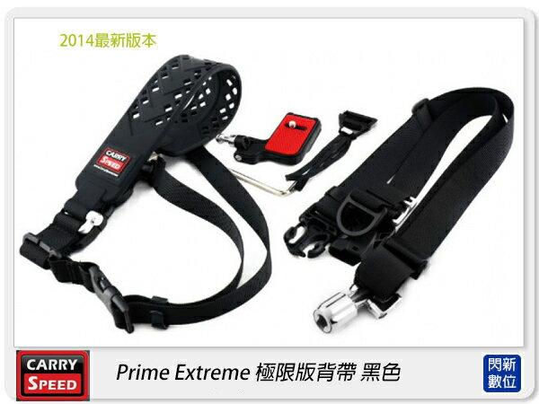 閃新科技 出清價~ Carry Speed 速必達 Prime Extreme 新版 極限 背帶(含F2底盤, 立福公司貨)附安全繩