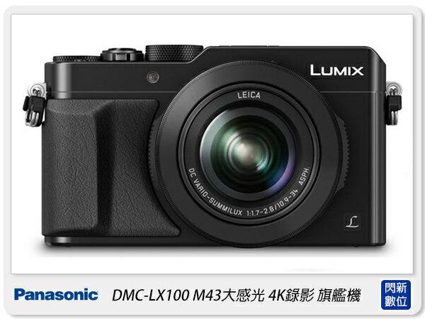 PANASONIC LX100 數位相機