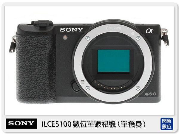 【分期0利率,免運費】送原電 SONY A5100 單機身(A5100,ILCE 5100,索尼公司貨)