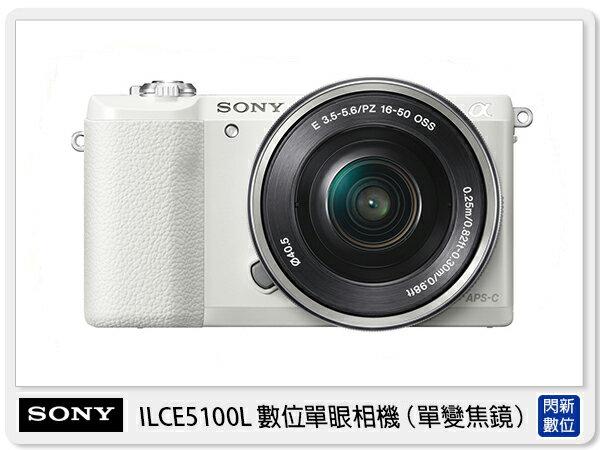 SONY A5100L 變焦鏡組(A5100,ILCE 5100,索尼公司貨)