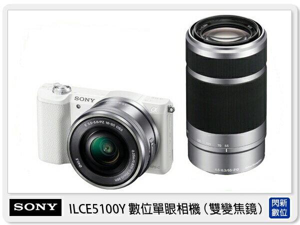 【分期0利率,免運費】 SONY A5100Y 雙鏡變焦鏡組(A5100,ILCE 5100,索尼公司貨)