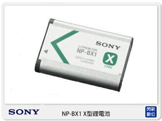 【分期0利率,免運費】SONY NP-BX1 原廠電池 (NPBX1,公司貨) 適用RX1 RX100M2 HX300 HX50V WX300