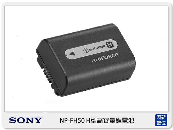 【分期0利率,免運費】SONY NP-FH50 原廠電池 (NPFH50,公司貨) 適用 a330 a230 TG1 TG5 CX100 HX100V HX200V