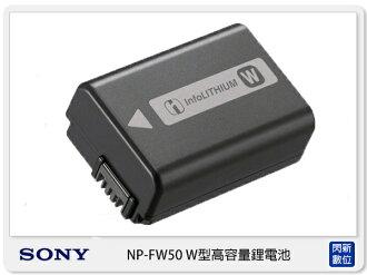 【分期0利率,免運費】SONY NP-FW50 原廠電池 (NPFW50,公司貨) 適用 NEX-5 / NEX-3
