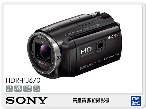 Sony HDR-PJ670 投影系列 Full HD 高畫質數位 攝影機 (台灣索尼公司貨)