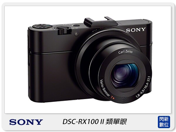 送32g+座充+保護貼 SONY RX100 II DSC-RX100M2 (台灣索尼公司貨)【分期0利率,免運費】