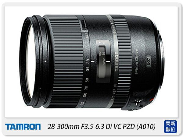 【分期0利率,免運費】Tamron 28-300mm F3.5-6.3 Di VC PZD 新版(28-300,A010,俊毅公司貨)全幅可