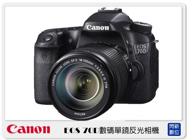 Canon EOS 70D KIT(含18-135mm;彩虹公司貨)【分期0利率,免運費】