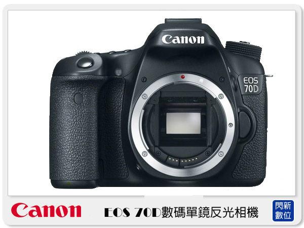 Canon EOS 70D BODY 機身(不含鏡頭;彩虹公司貨)【分期0利率,免運費】
