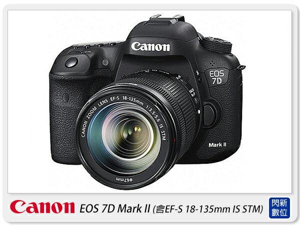 ~ 0利率 免 ~Canon EOS 7D Mark II ^(7D2 含18~135 彩