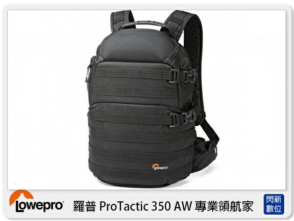~ 0利率,免 ~Lowepro 羅普 ProTactic 350 AW 領航家   貨,